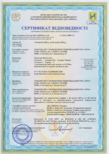 Сертификат соответствия на радиаторы алтермо 2018